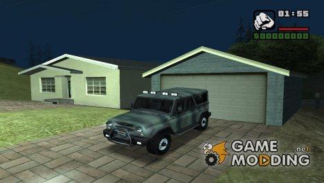 Простой пак автомобилей for GTA San Andreas