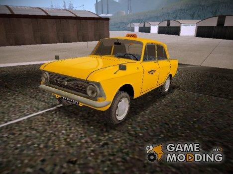Москвич 412 Такси for GTA San Andreas