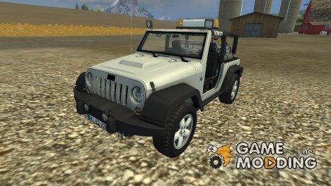 Service Car for Farming Simulator 2013