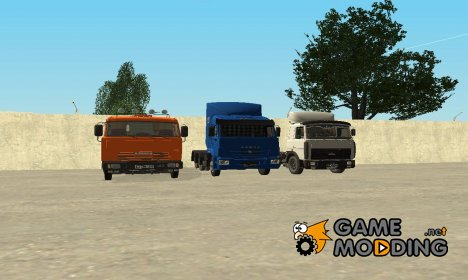 МодПак для работы Дальнобойщика для GTA San Andreas