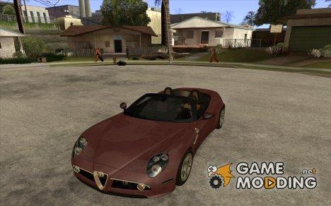 Alfa Romeo 8C Spider 2012 для GTA San Andreas