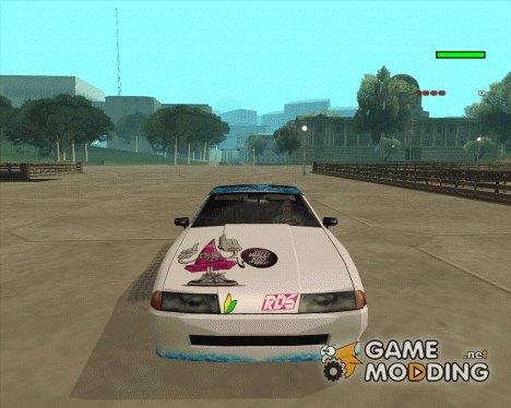 Винил для Елегии для GTA San Andreas