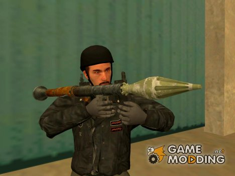 Rocket Launcher Grand Theft Auto 4 для GTA San Andreas