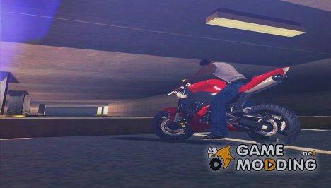 Пак качественной мото-техники for GTA San Andreas