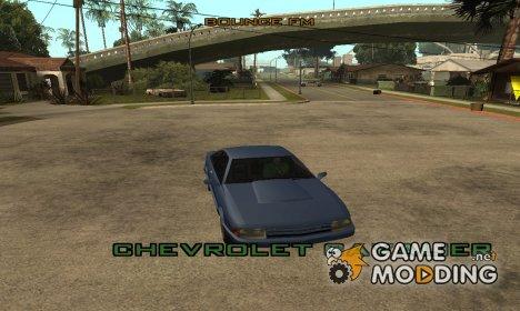 Настоящие названия машин для GTA San Andreas