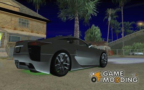 Зелёная неоновая подсветка для GTA San Andreas