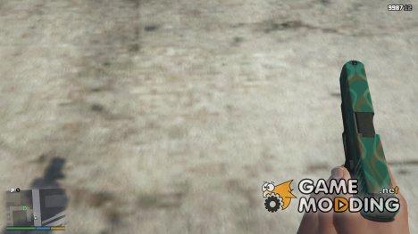 Glock-18 Freedom для GTA 5