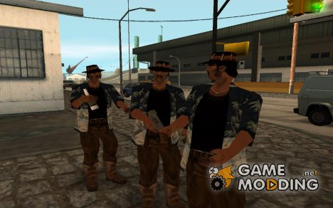 Колумбийский картель для GTA San Andreas