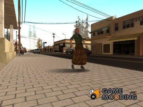 Новая анимация для стариков v 2.1 for GTA San Andreas