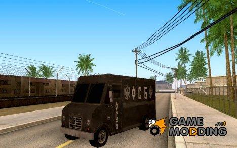 Фургон ФСБ из COD MW 2 for GTA San Andreas