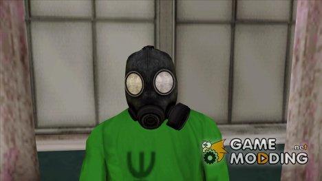 Противогаз (GTA Online) для GTA San Andreas