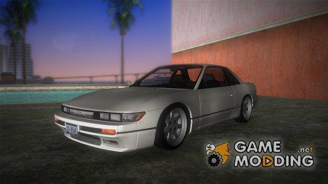 Nissan Silvia S13 Ks On Custom Wheels for GTA Vice City