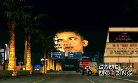 Barack Obama the moon для GTA San Andreas