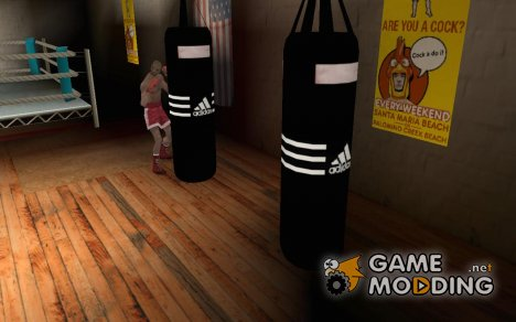 Новая боксерская груша for GTA San Andreas
