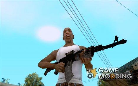 MW2AK47 для GTA San Andreas