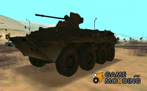 Пак военной техники for GTA San Andreas