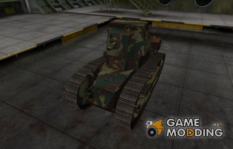 Французкий новый скин для Renault FT 75 BS for World of Tanks