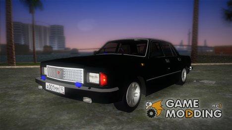 ГАЗ 3102 Волга ФСБ for GTA Vice City