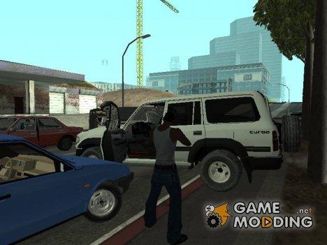 Это были 90-е часть первая для GTA San Andreas