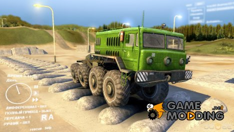 МАЗ 535 монстр-триал for Spintires DEMO 2013