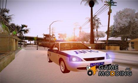 ВАЗ 2170 Приора, ДПС for GTA San Andreas