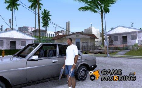 Вождение без оружия для GTA San Andreas