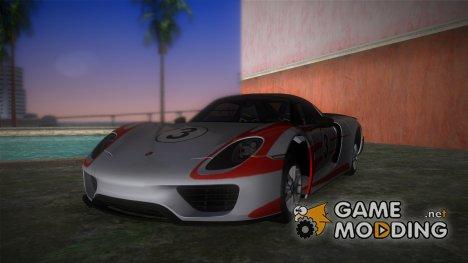 Porsche 918 Spyder Weissach Package 2016 для GTA Vice City
