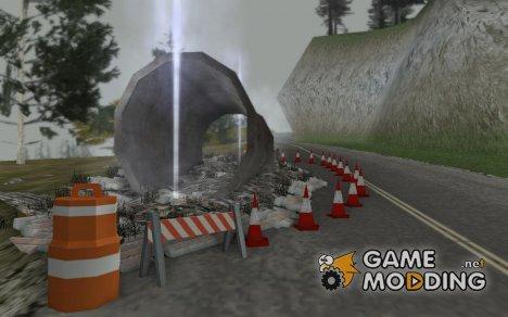Ремонт дороги для GTA San Andreas