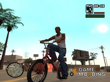 Пак велосипедов v.1 для GTA San Andreas