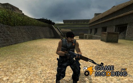 Cooler Guerilla - No star at back for Counter-Strike Source