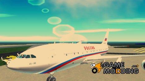 Ил-96-300 ГТК Россия for GTA 3