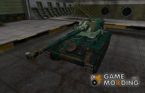 Французкий синеватый скин для AMX 13 90 для World of Tanks