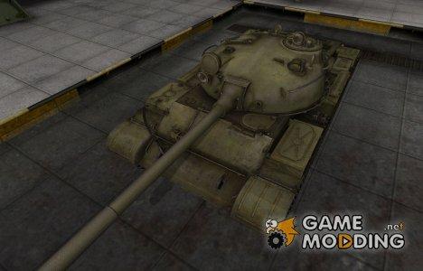 Шкурка для Т-62А в расскраске 4БО для World of Tanks