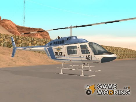 Пак вертолётов for GTA San Andreas