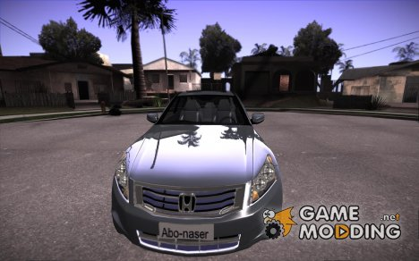 LiberrtySun Graphics ENB v2.0 for GTA San Andreas