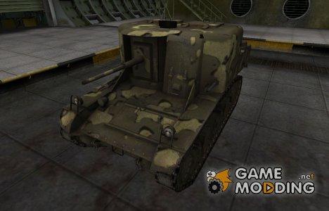 Простой скин T18 для World of Tanks