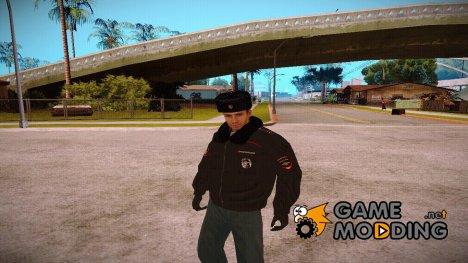 Полиция РФ в зимней форме V5 для GTA San Andreas