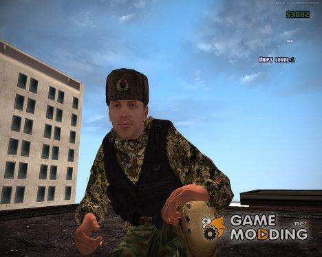 Боец Русской Православной Армии for GTA San Andreas