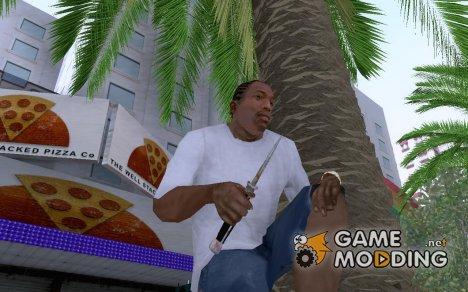 Новый нож for GTA San Andreas