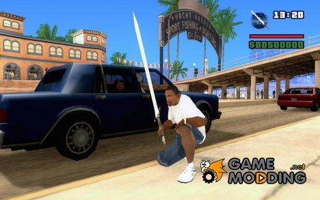 Замена старой катаны for GTA San Andreas