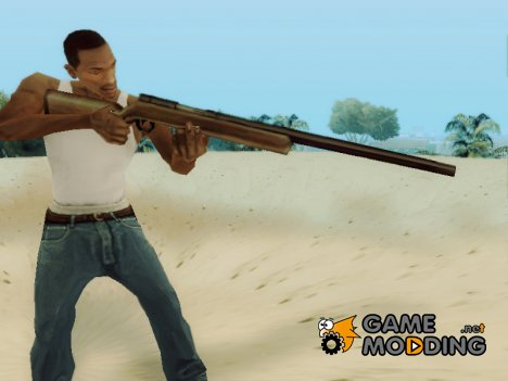 Silent Hill 2 - Rifle for GTA San Andreas