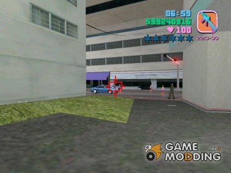 Новый прицел for GTA Vice City