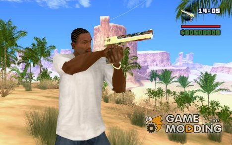 Замена старому Диглу для GTA San Andreas