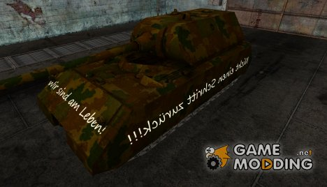 Maus 22 для World of Tanks