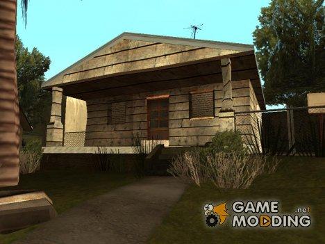 Новые дома на Грув-Стрит для GTA San Andreas
