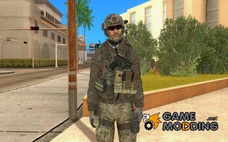 Sandman в другой одежде для GTA San Andreas