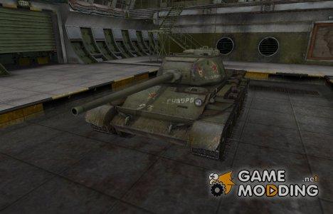 Скин с надписью для Т-44 for World of Tanks