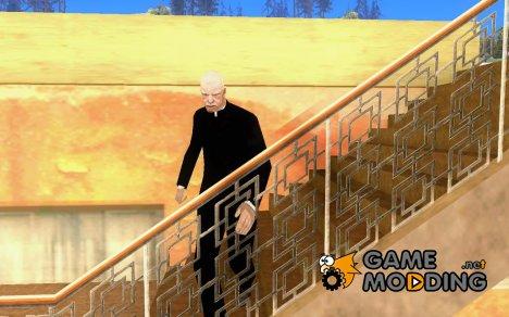 Мистер Маска для GTA San Andreas