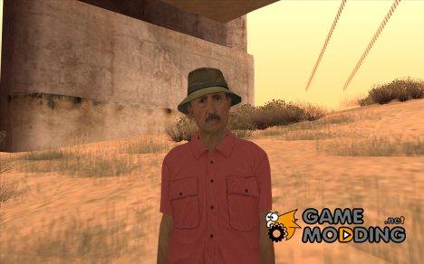 Hmogar в HD для GTA San Andreas