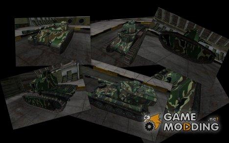 Скины в стиле джунглей for World of Tanks